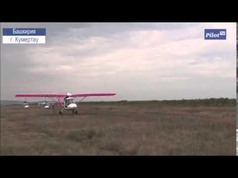 Самый дешевый и массовый самолёт Птенец-2