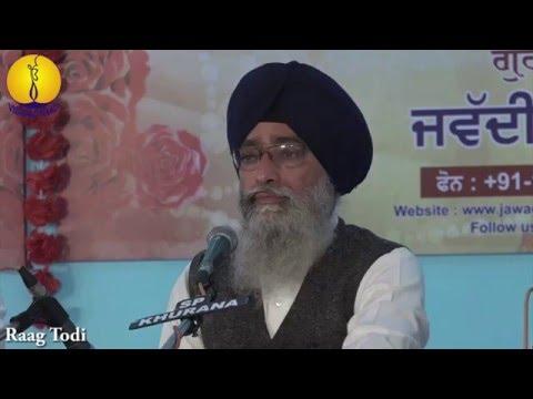 AGSS 2015 : Raag Todi : Bhai Harinder pal Singh ji