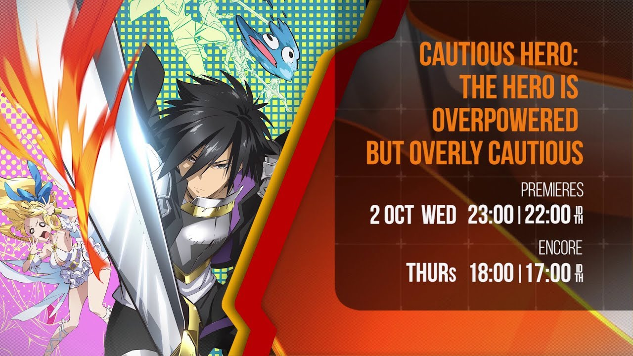 Cautious Hero The Hero Is Overpowered But Overly Cautious Pv 1 Eng Sub Youtube