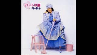 岡本舞子 - ロマンチックがもの足りない