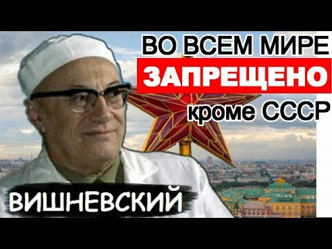 НЕТ АНАЛОГОВ В МИРЕ Мази Вишневского! | здоровье | прыщей | факты | мире | мазь | в