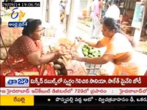 Onion prices depleted heavily in Kurnool market - జైకిసాన్ - on 29th September 2014