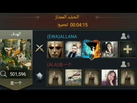 Clash Of Kings - War All KD270 Vs Arabic Team😈😬