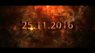 BILLY MILLIGAN - НОВЫЙ АЛЬБОМ (25.11.2016)