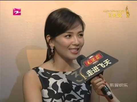 【飞天奖】刘涛红毯采访 Liu Tao Red Carpet Interview