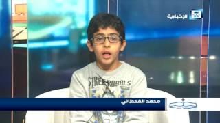 أصدقاء الإخبارية - محمد القحطاني