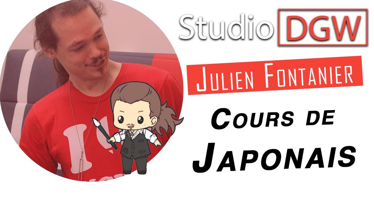 studio dgw 14 julien fontanier cours de japonais 1 3 youtube. Black Bedroom Furniture Sets. Home Design Ideas