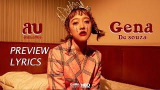 Preview/Lyrics - ลบ (DELETE)   GENA DESOUZA