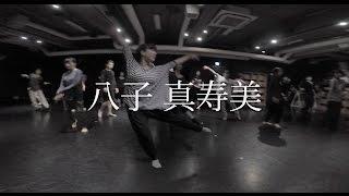 Dancer, Choreographer: 八子真寿美 八子真寿美 's Profile and lesson ...