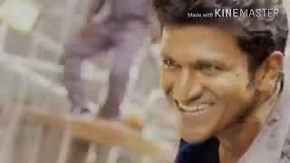#Anjaniputra kannada bgm ringtone punith rakumar