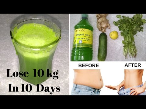 Bed Time Drink To Lose 10 kgs In Just 10 Days | Fat Cutter Drink For Weight Loss