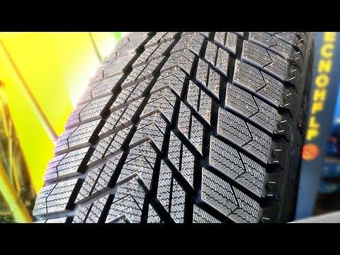 Зимние шины Nexen Winguard Ice Plus WH43 купить в Украине интернет магазин Бизнес-Колесо