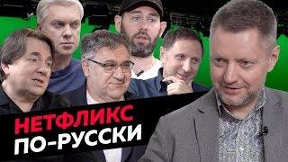 Короли сериалов: Эрнст, Акопов, Тодоровский, Муругов, Слепаков и другие / Редакция