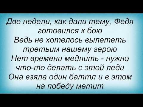 Клип Гидропонка - Зов джунглей