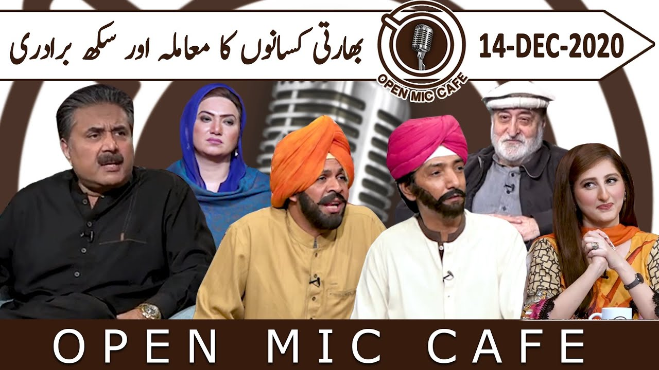 Open Mic Cafe with Aftab Iqbal   Episode 89   14 December 2020   GWAI