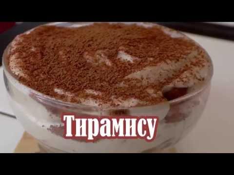 Бисквитный торт с творожным кремом рецепт с фото