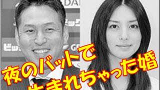 プロ野球オリックス・バファローズの中島裕之(33)が、カリスマモデルの...