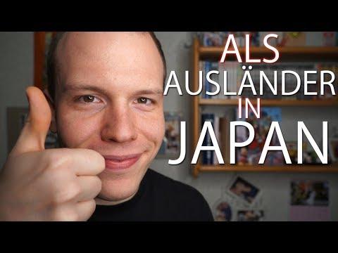 Wie wird man als Ausländer in Japan behandelt 【Japanische Gesellschaft】