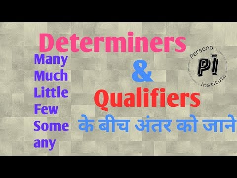 Determiners and Qualifiers Correct uses