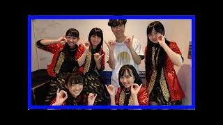 藤井隆、たこやきレインボー2ndアルバムに楽曲提供   ガジェット通信 g...