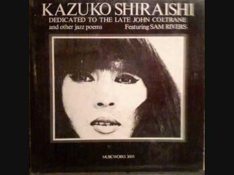 9780811206785 - Seasons of Sacred Lust by Kazuko Shiraishi