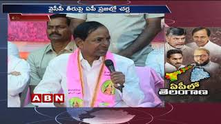 Telangana Political Parties May Impact on AP Assembly Polls | ABN Telugu