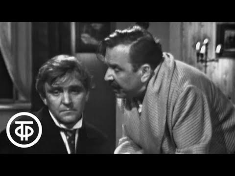 А.Чехов. Крыжовник (1967)