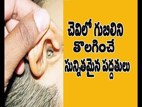 Best Ear Wax Removal Home tips.