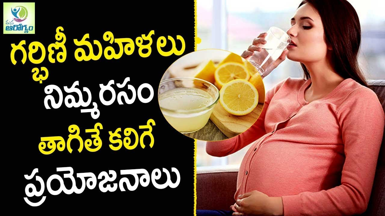 Is It Safe To Drink Lemon Water During Pregnancy ...