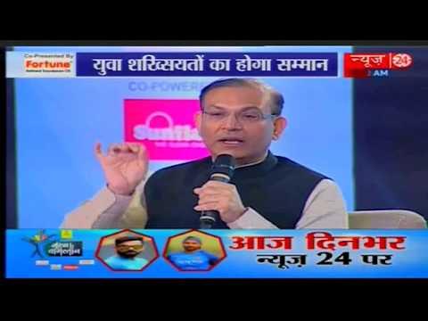 Jashn-e-youngistan: केन्द्रीय मंत्री Jayant Sinha Vs पूर्व केन्द्रीय राज्य मंत्री Jitin Prasada