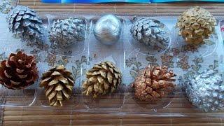 Золотые и серебряные шишки -  Gold and silver cones - YouTube