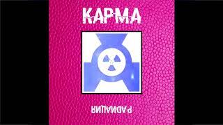 КАРМА - Радиация (Audio)