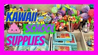 Office Max/ Office Depot Back To School Shopping, School Supplies Kawaii 2017