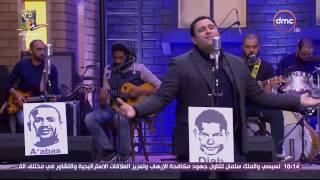 ده كلام - غناء أكرم حسني و سالي شاهين في لعبة