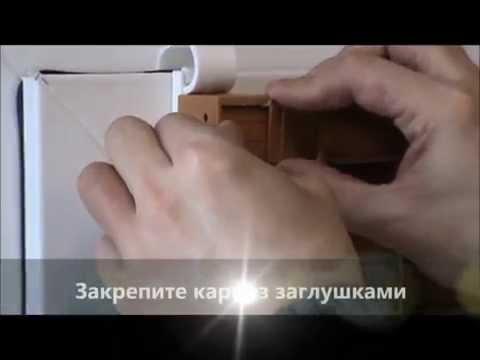 Установка горизонтальных жалюзи на пластиковые окна YouTube