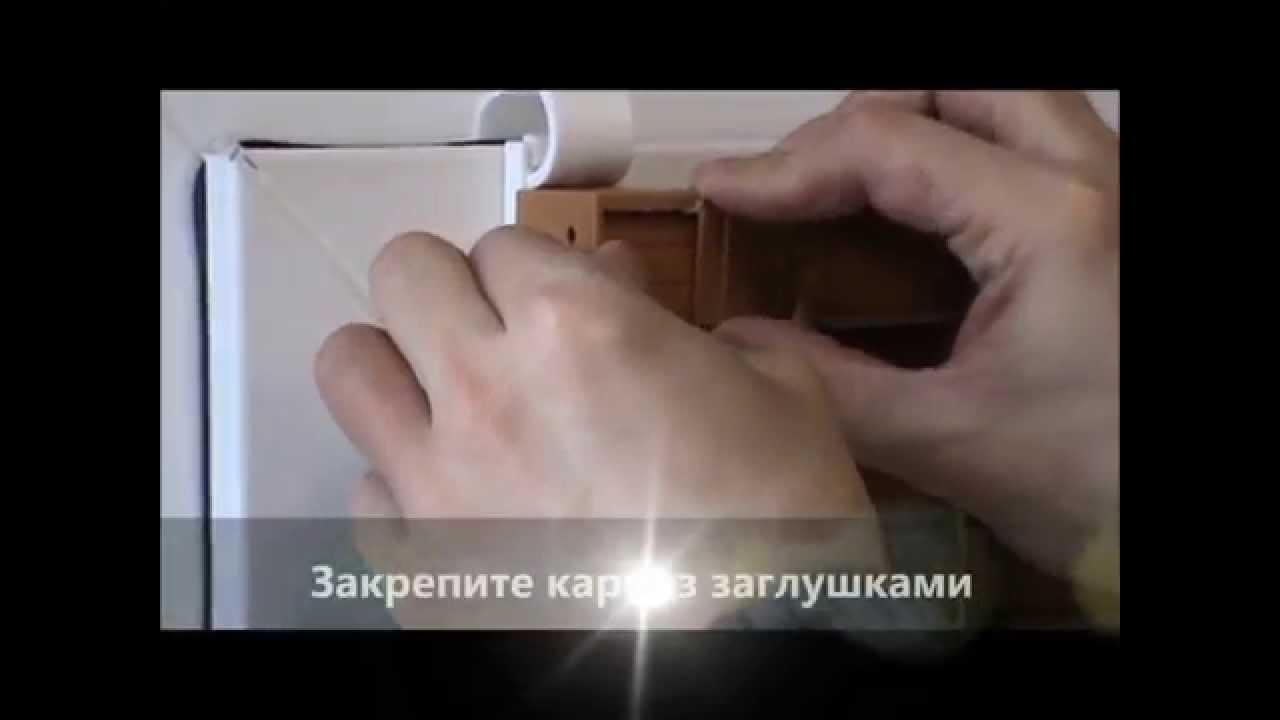 Выгодно купить жалюзи в киеве. ✅ установка жалюзи на окна ✅ бесплатный замер в г. Киев. ✅ гарантия «норма–с». ☎ (067) 440 2077.