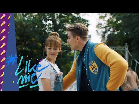 #LikeMe | Seizoen 2 | Jij Bent Zo [officiële Clip]