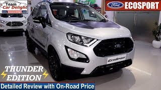 New Ecosport thunder Edition Detailed Review with On Road Price | Ecosport thunder Edition 2019