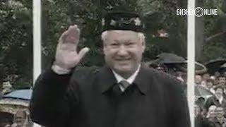 11 лет без Ельцина: как президент России целовал Сакину Шаймиеву и бил горшки на Сабантуе