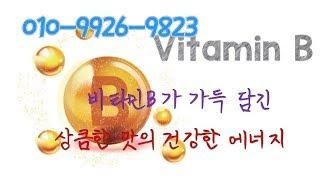 건강기능식품 비타민B 함유 매나테크 임팩트플러스 추천