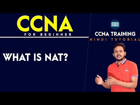 What Is NAT ? (Network Address Translation ) In Hindi/Urdu