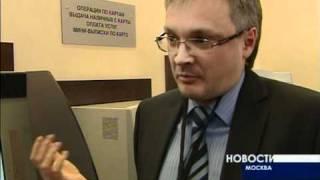 Digital Office Банка Москвы (Телеканал «Столица», 17.02.2011)