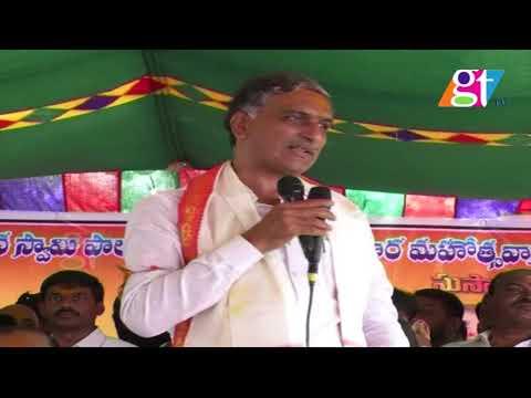 Full Download] Race For Komuravelli Mallikarjuna Swamy