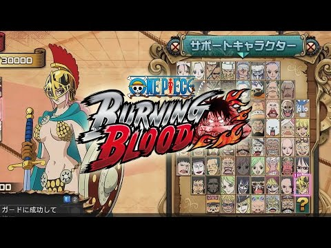 One Piece Burning Blood Trailer 7 [OFFICIAL] Support Characters & Features