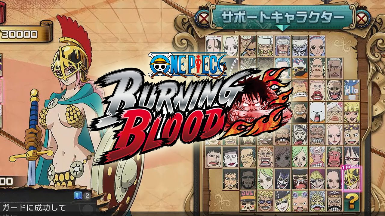 One Piece Burning Blood Trailer 7 OFFICIAL Support ...