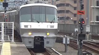 (前面展望20201003)783系特急にちりん9号 宮崎空港行