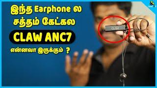 என்னது இந்த Earphone னில் சத்தம் வரலையா- CLAW ANC7 Active Noise Cancelling Earphones in Tamil