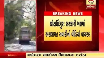 Dangerous bus travelling video viral from Chhota udaipur