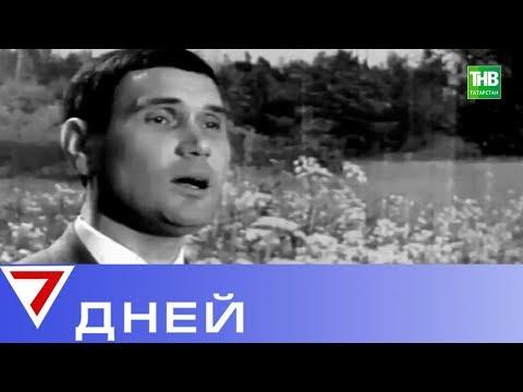 Талант Ильхама Шакирова