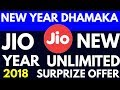 Reliance Jio New Year Dhamaka Offer 2018: Jio Happy New Year Offer 2018